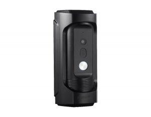 "DS-KB8112-IM <span class=""prod-name-desc"">Vandal-Resistant Doorbell</span>"